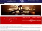 Свежее фото Разные услуги Юридические услуги в Иваново — юридическая помощь от профессионалов! 38301850 в Иваново