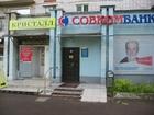 Смотреть изображение Коммерческая недвижимость Сдам помещение под банк, магазин на длительный срок 39759033 в Иваново