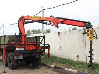 Скачать бесплатно фотографию Навесное оборудование Буровое оборудование DCD-6 (Англия) на манипуляторы КМУ и автокраны 32476422 в Красноярске