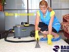 Скачать foto Разное Химчистка ковров и мягкой мебели 32448937 в Ижевске