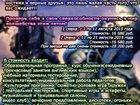 Увидеть foto  Театрально-лингвистический лагерь Тан Твистер на базе ДОЛ Березка 33004483 в Ижевске