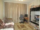 Уникальное фото Комнаты Продам комнату! 34283115 в Ижевске