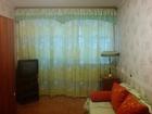 Фотография в Недвижимость Аренда жилья Сдам Комнату, в 2кв-ре, (Ашан)  *изолированная в Ижевске 3000