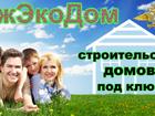 Свежее фото  дома бани из дерева 35062385 в Ижевске