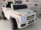 Скачать бесплатно фотографию  Продаем детский электромобиль мерседес о 004 оо вип 36045627 в Ижевске