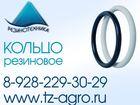 Фотография в   Вы искали где купить уплотнения для обсадных в Ижевске 34