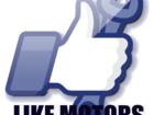 Скачать бесплатно foto Автосервис, ремонт Регистрация изменений в конструкции транспортного средства в Ижевске и УР 37757949 в Ижевске