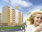Скачать foto Квартиры в новостройках Продам 2 комнатную квартиру 38203758 в Ижевске