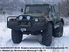 Скачать бесплатно фотографию  Регистрация изменений конструкции ТС в ГИБДД Ижевск и УР 38272658 в Ижевске