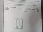 Смотреть изображение Комнаты Комната в общежитии коридорного типа 38510052 в Ижевске
