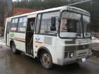 Скачать бесплатно фотографию  Продам ПАЗ 32054 38621955 в Воткинске