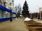 Скачать бесплатно фотографию  Торговые, складские, офисные помещения 38845169 в Ижевске
