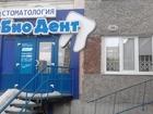 Свежее фотографию Коммерческая недвижимость Продам офис 39198794 в Ижевске