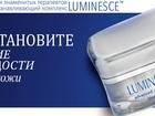 Уникальное изображение Косметика Ночной восстанавливающий комплекс сильного действия LUMINESCE 39624156 в Ижевске