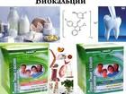 Увидеть изображение  Биокальций для здорового развития ребенка 39792346 в Ижевске