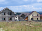 Увидеть фото Коммерческая недвижимость Продам: Земельный участок КП Ижевское раздолье в Ижевске 42596451 в Ижевске