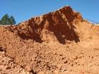 Просмотреть foto Строительные материалы Грунт на отсыпку, плодородный грунт, глина 67768227 в Ижевске