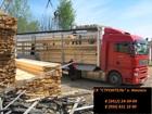 Новое изображение  Брус ГОСТ от производителя в г , Ижевске и УР 74559262 в Ижевске
