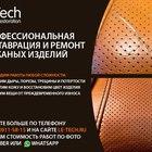Профессиональная реставрация и ремонт автомобильной кожи в Ижевске