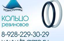 Кольцо резиновое диаметром 100 мм