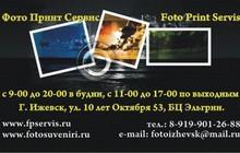 Сканирование фотографий, пленок, слайдов