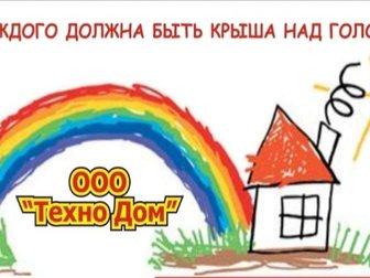 Скачать foto Отделочные материалы гибкая черепицаShinglas 33658483 в Ижевске
