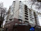 Продается шикарная многокомнатная квартира в г. Яхрома, Парк