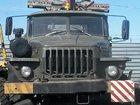 Уникальное изображение Бортовой Продается а, м Урал 4320, рама усиленная, трубовоз 32912589 в Якутске
