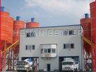 Уникальное фото  бетонный заводHZS180M3/Ч 33305215 в Каменногорске