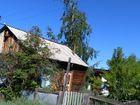 Скачать фотографию Продажа домов СРОЧНО ПРОДАМ ДАЧУ В РАЙОНЕ БЕЛОЕ ОЗЕРО! 37310831 в Якутске
