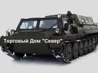 Свежее фотографию Вездеходы Запчасти ГАЗ-34039, ГАЗ-71, ГТСМ 39104303 в Якутске