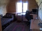Скачать бесплатно изображение Дома Продам дом в Новосибирске 59816208 в Якутске