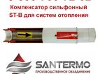 Смотреть фотографию  компенсатор сильфонный осевой фланцевый 68994885 в Якутске