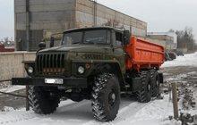 Продам Урал 5557 Ceльхозник