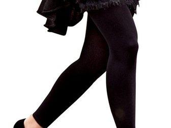 Скачать бесплатно фото Женская одежда Колготки для полных дам и для будущих мам 33831635 в Якутске