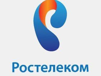 Уникальное foto  Агент по продаже услуг связи 34072770 в Якутске