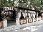 Изображение в Недвижимость Коммерческая недвижимость Продам готовый бизнес в г. Алупка : ресторан-кафе, в Ялта 18000000