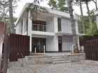 Изображение в   Вы мечтали об уютном доме в Ялте, где самый в Ялта 31000000