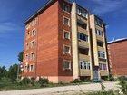 Изображение в Недвижимость Иногородний обмен  Обменяю две двухкомнатные благоустроенные в Ялуторовске 2600000