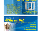 Скачать foto Ремонт, отделка ремонт рольставней (роллет) 32818576 в Ярославле