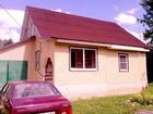 Фотография в Недвижимость Продажа домов Примечание автора: дата объявления на этом в Ярославле 3650000
