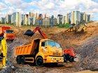 Фотография в   - доставка качественных материалов-  - песок в Ярославле 99