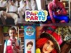 Изображение в Развлечения и досуг Организация праздников Яркая детская анимация - ведущий на День в Ярославле 2500