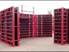 Скачать бесплатно foto  Аренда и продажа опалубки 36625650 в Ярославле