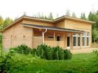 Увидеть фото Строительство домов Дома и бани из бруса 37402150 в Ярославле