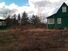 Смотреть foto Земельные участки продаю дачный участок с летним домиком 38411029 в Ярославле