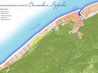 Скачать изображение  Земельные участки на берегу Волги 38677593 в Ярославле