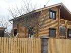 Просмотреть foto Строительство домов Строительство домов, бань и прочие строительные работы 38896124 в Ярославле