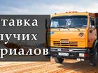 Изображение в   Компания Стройка от Иваныча осуществляет в Ярославле 300