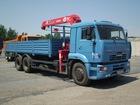 Просмотреть foto  Манипулятор в аренду, Камаз борт 10 тонн 40166641 в Ярославле